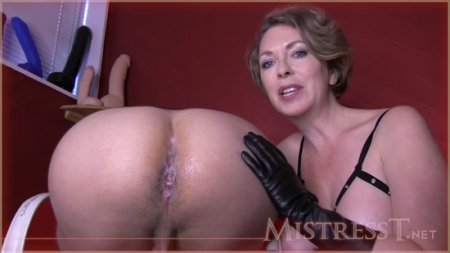 Mistress T - Depraved Man Ass Cleaner