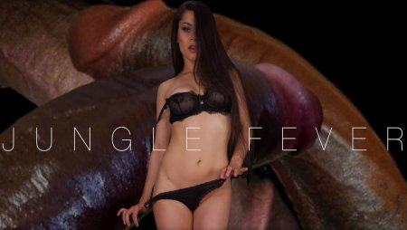 Meana Wolf :  Jungle Fever